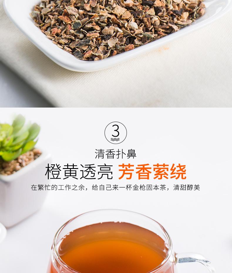 婉明金枪固本茶_07