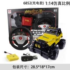 广宇城儿童益智礼品电动漂移汽车充电遥控越野车模型益智玩具批发