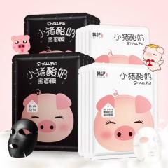 韩纪 小猪酸奶嫩滑补水保湿面膜面部护肤化妆品厂家正品直销批发