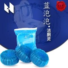 蓝泡泡洁厕宝袋装 卫生间洁厕块 马桶自动清洁剂 厂家直营