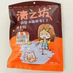 清之坊食品曲酒烤香肠猪肉烤肠200g零食批发一件代发