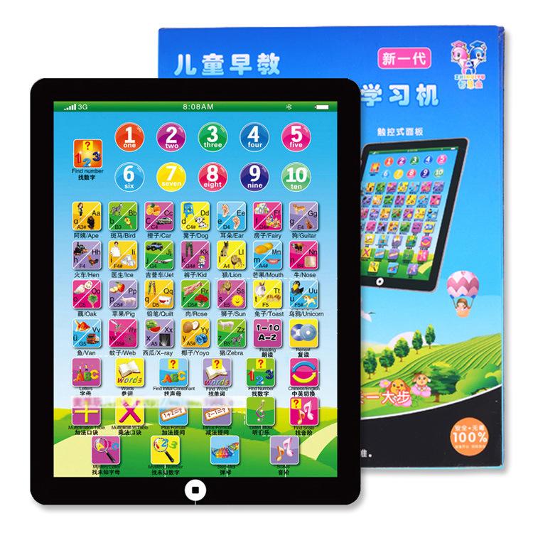 iPad早教机 苹果中英文学习仿真平板 儿童点读益智教具婴幼儿玩具