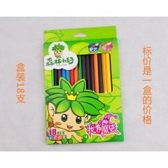 18色彩色铅笔 小学生画画笔 幼儿园学习绘画用品文具盒装 混批发